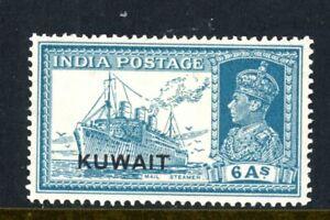 Kuwait 50 MH 1939