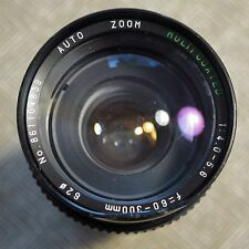 For Minolta MD, Auto Macro-Zoom 60-300mm f/4-5.6 Samyang Lens, Sears branded