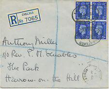 2414 1937 King George VI 2 ½ D (in block on four) on FDC CHELSEA
