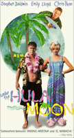 Under the Hula Moon (VHS, 1996) Stephen Baldwin Emily Lloyd Chris Penn