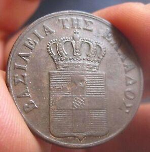 Greece..10 Lepta 1837