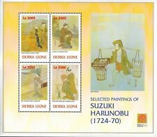 MODERN GEMS - Sierra Leone - Paintings by Suzuki Harunobu II - Sheet of 4 - MNH