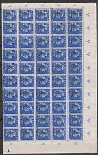Sumatra 44 T OVERPRINT 92z sheet MLH JAPANESE OCCUPATION Japanse bezetting