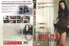 Slovenian Girl, Slovenka (2009) Damjan Kozole / DVD, NEW