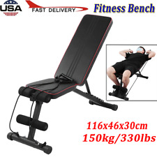 New listing Adjustable Weight Bench Incline Decline Foldable Full Body Workout Gym Bench