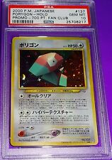 Pokemon Porygon Holo Japanese Promo Fan Club 700 pt. Psa 10