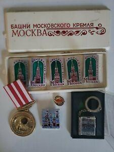 Moscow Mockba Collector Pins, Medal, Key Chain, Hockey