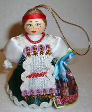 Beautiful Russian Doll ~ Christmas Ornament ~ HAND PAINTED ~ WOOD ~NEW