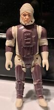Star Wars Empire Strikes Back 1980 Hk Hong Kong Dengar