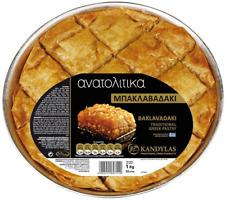 Baklava avec écrous et sirop, Grecs traditionnels Handmade Pâtisserie, poids net 1 kg