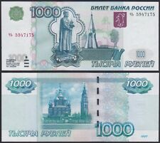 Russia 1000 Rubles 1997 Pick 272b (modification 2004) UNC