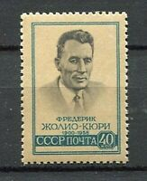 28286) Russia 1959 MNH New Joliot-Curie 1v Scott #2171