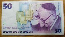 1992 ISRAEL 50 NEW SHEQALIM S.Y Agnon P-55