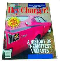 Hey Charger magazine issue 1-Reprint -Valiant/RTCharger/Drifter/Pacer/GLX/Regal/