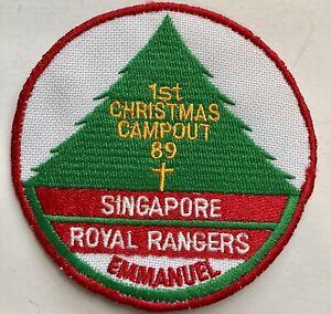 ROYAL RANGERS Patch Singapore Asia 1st Christmas Campout 1989 Emmanuel