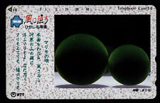 Phone card Japan NTT 431-020 C - East Hokkaido - Marimo Algae