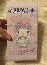 My Melody Sanrio Pink Cute Kawaii  Kuji Lottery Lint Roller Prize Japan Import