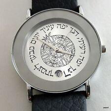 silvery watch women girl ladies Israel Adi quartz Judaica  date gift jew hebrew