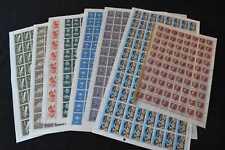 Australia MNH Sheets in Folder, 99p Start