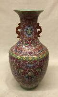 Famille rose vase with mark.  Qing Period