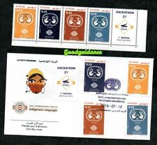 2019- Tunisia - International Year of Indigenous Languages-Join issue- FDC+Strip