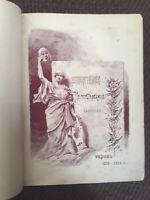Сезон 1893-94: Ежегодник Императорских Театров RUSSIAN Imperial Theater Yearbook