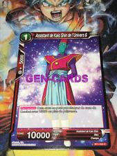 Carte DRAGON BALL SUPER : ASSISTANT DE KAIO SHIN DE L'UNIVERS 6 BT1-023C