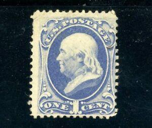 USAstamps Unused FVF US 1873 Bank Note Issue Franklin Scott 156 RG