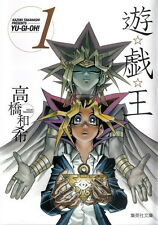 "036 YU GI OH - Game King Japanese Manga Anime 14""x20"" Poster"
