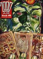 2000 AD Sci-Fi Special Comic No. 13 1990 Fleetway Publications * Mint condition