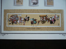 Stamps - China - Scott# 2180 - Souvvenir Sheet