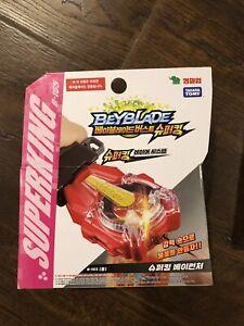 Takara Tomy beyblade Burst B-165 Superking Right Bey Launcher