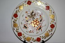 "Royal Crown Derby - Asian Rose, 8687 - 10.5"" Dinner Plate"