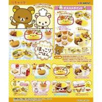 Re-Ment San-X Rilakkuma Fluffy Meal (Complete Set)
