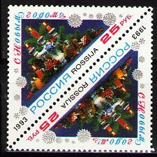 Russia 1993 Sc6182  Mi348  1 tb  mnh  New Year