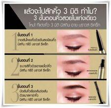 2.45g Mistine Dark Brown (No.01)3D Brows Secret Brow Set Make up