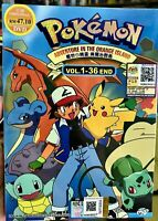 Pokemon Sea.2 : Adventures in the Orange Islands (1 - 36 End) ~ English Version