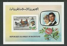 MNH Scott 483 Souvenir sheet 100um Prince Charles, Lady Diana, Wedding
