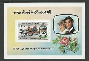 MNH Scott 483 Souvenir sheet 100um Prince Charles, Lady Diana, Wedding