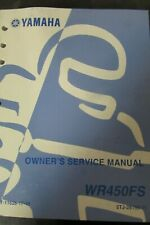 yamaha wr450f full service repair manual 2008