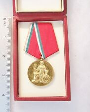 Bulgaria Order of the People's Medal