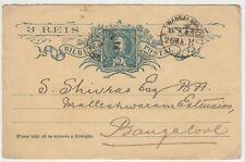Portugal  postal  card   3 Reis  used   to India Bangalore 23 marzo 1911