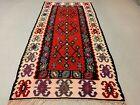 Vintage Turkish Kilim, Serbian Pirot Kelim Rug shabby wool 200x100 cm Medium