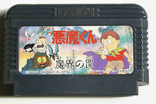 AKUMAKUN MAKAI NO WANA (Demon Boy, Hell's Trap) sur Nintendo Famicom Japan NES
