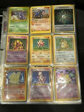 25 Lot Original Vintage Rare Pokemon Cards Holo 1st Edition