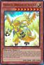 1X NM Hieratic Dragon of Sutekh - GAOV-EN025 - Ultra Rare Unlimited Ed yugioh