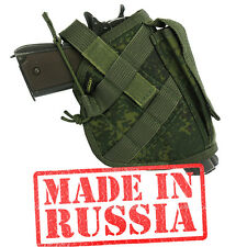 Russian Pouch holster  Walther P99 Colt 1911 molle Ammunition airsoft