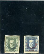 Czechoslovakia 1925 Scott# B137, B139 very lightly hinged