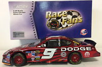 Kasey Kahne Unsigned #9 2005 1:24 Scale Die Cast Car
