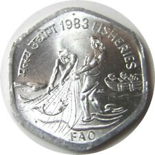 elf India 20 Paise 1983 (H) FAO Fisheries